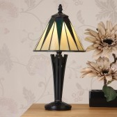 Interiors1900 Dark Star Small Table Lamp