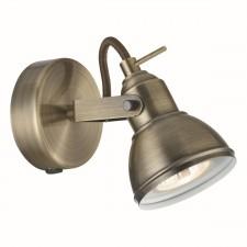 Focus Single Wall Bracket - Antique Brass, 1 Spot