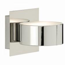 Modern Wall Light - Chrome Cup Light