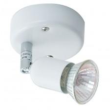 Oaks Lighting 4001 WH White Single Bas Gz10 Spot