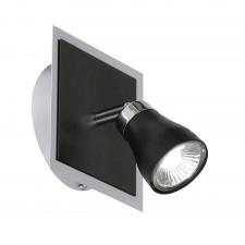 Milo Single Spotlight Wall Light - Black