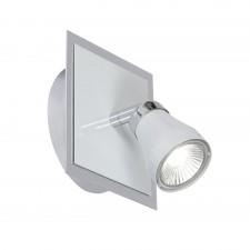 Milo Single Spotlight Wall Light - White