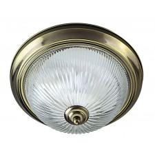Flush Ceiling Light - Ribbed Glass & Brass